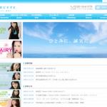 【分売】シンシア(7782)△:微妙