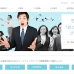【分売】CDG(2487)○:買い