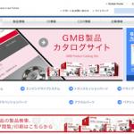 【分売】GMB(7214)○:買い